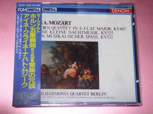 Mozarthorun