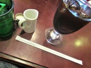 Copacoffee20190502