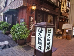 Hatakohiten20190422