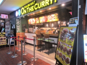 Onthecurry20190506