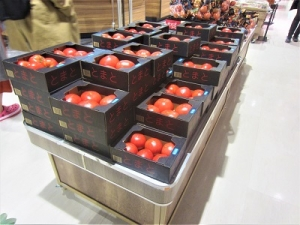 Tomato20190429