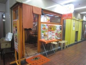 Chicken20210208